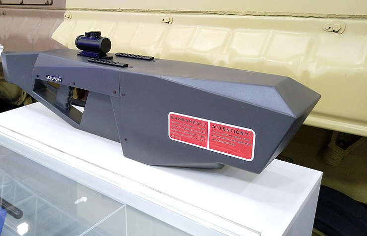 Russian Defense Ministry develops electromagnetic gun to counter drones - John Weigel's update